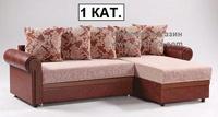 Мягкая мебель Мод 131 за 31300.0 руб