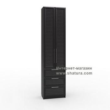 Гостиные Флоренция Шкаф с 3мя ящиками гл. 420 (венге) за 13 040 руб