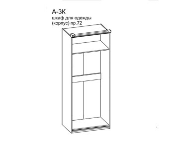 Корпусные шкафы-купе Шкаф для белья за 20 179 руб