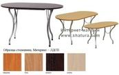 Столы и стулья Столы обеденные за 8490.0 руб