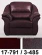 Мягкая мебель Мод 017 за 20190.0 руб