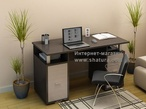 Столы и стулья Письменный стол за 7990.0 руб