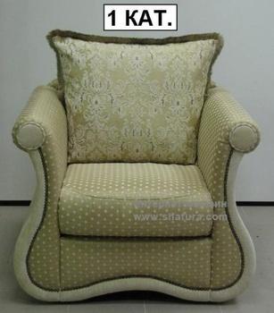 Кресла Дарем за 22 950 руб