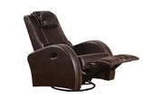 Мягкая мебель Кресло Глория-03 (глайдер) за 23618.0 руб