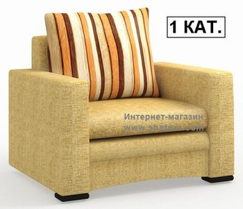 Кресла Марсель-1 за 16 390 руб