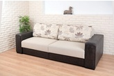 Мягкая мебель Жардин 1 за 37530.0 руб