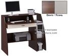 Стол компьютерный за 4450.0 руб