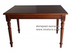 Раскладные столы КОРСИКА Стол прямоугол.раскалад.1200х800 + 500 мм за 28890.0 руб