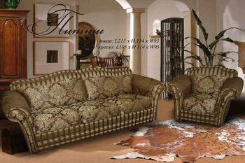 Комплекты мягкой мебели Питти за 60 000 руб