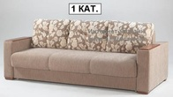 Мягкая мебель Мод 085 за 31600.0 руб