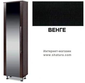 Прихожие Шкаф для одежды с зеркалом Токио (венге) за 7 330 руб