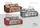 Мягкая мебель Еврософа БУМ за 11900.0 руб
