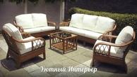 """Плетеная мебель Комплект """"ELENA"""" за 117900.0 руб"""