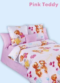 Постельное белье Детское постельное белье Pink Teddy, Италия. за 3 600 руб