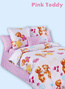 Детское постельное белье Pink Teddy, Италия.