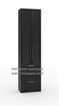Гостиные Бирма Шкаф с 3мя ящиками фасад (венге) за 13 040 руб