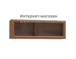 Тумбы Бирма Барная секция (орех) за 3 660 руб