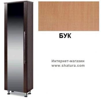 Прихожие Шкаф для одежды с зеркалом Токио (бук) за 7 330 руб
