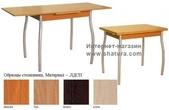 Столы обеденные за 7990.0 руб