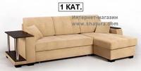 Мягкая мебель Мод 089 за 49800.0 руб