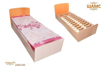 Кровати Кровать 800 за 2 780 руб