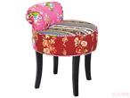Мягкая мебель Табурет Backrest за 7100.0 руб