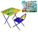 Детская мебель Набор стол-стул за 899.0 руб