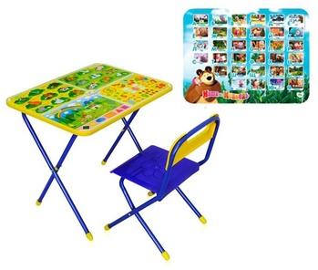 Детские столы Набор стол-стул за 899 руб