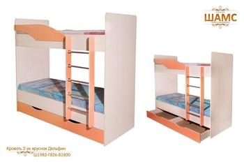 Детские кровати Кровать 2-ух ярусная Дельфин за 7 930 руб