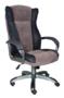 Кресло CH 879 F