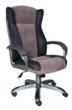 Офисная мебель Кресло CH 879 F за 10900.0 руб