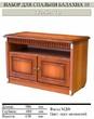 Корпусная мебель Балахна-10 Тумба ТВ за 5300.0 руб
