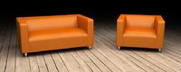 Офисная мебель Диван Форум за 18750.0 руб