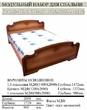 Мебель для спальни Кровать за 13800.0 руб