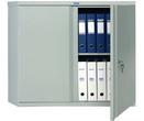 Офисная мебель Шкаф металлический М-08 за 4350.0 руб