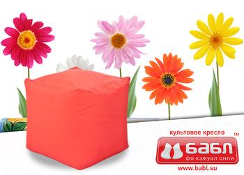 Бескаркасная мебель Бабл Малевич за 1 590 руб