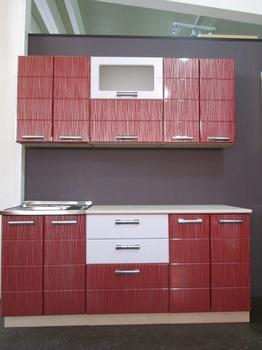 Кухонные гарнитуры Кухонный гарнитур стандартный за 19 019 руб