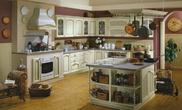 Мебель для кухни Роза Де Капе за 56300.0 руб