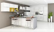 Мебель для кухни Серый дуб за 35900.0 руб