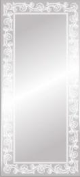 Зеркала Зеркало В-32 за 1 330 руб