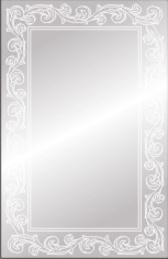 Зеркала Зеркало В-35 за 1 270 руб