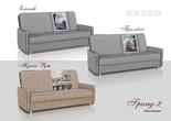 Мягкая мебель Гранд-2 за 12600.0 руб