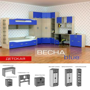 Комплект мебели Весна за 20 000 руб