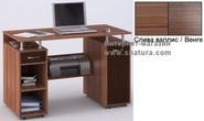 Стол компьютерный за 5100.0 руб
