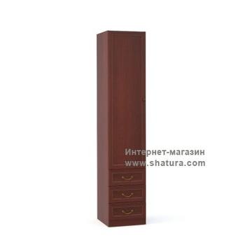 Гостиные Кармен за 7 280 руб