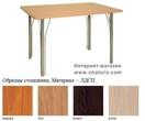 Столы обеденные за 5990.0 руб