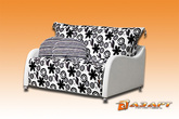 Мягкая мебель Прямой-4 за 20000.0 руб