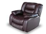 Кресло Манчестер за 45900.0 руб