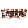 Столы и стулья Стол овальный раскладной 4296 STC за 23100.0 руб