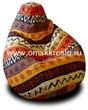 BOSS - Africa за 4799.0 руб